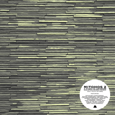 MITOHOS 2:A GUIDE TO JAPANESE GALAPAGOSIZED MUSIC